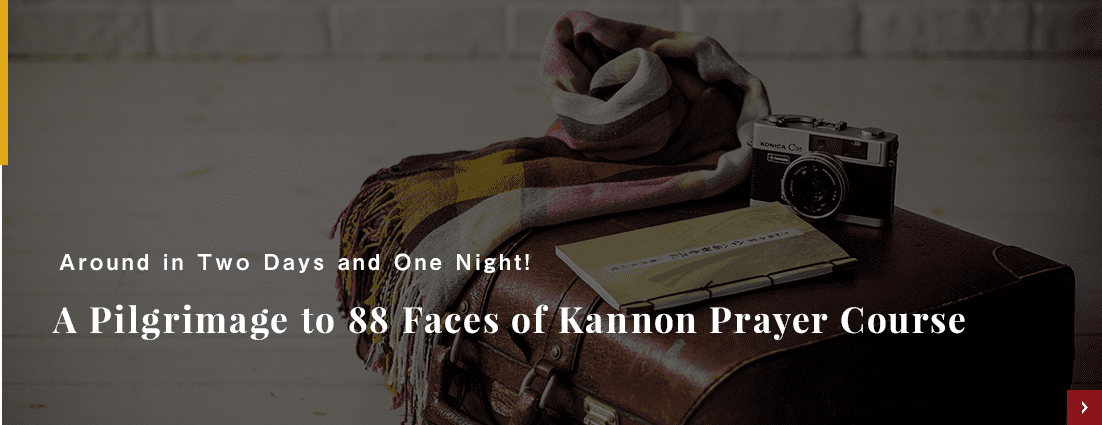 88 Faces of Kannon Prayer Course